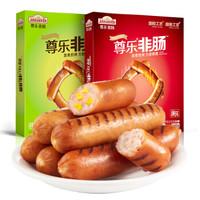 京东PLUS会员:尊乐 非肠 原味+玉米味各4盒(共8盒,1920g)