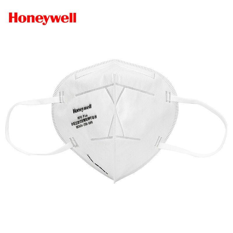 Honeywell 霍尼韦尔 KN95 H910Plus 口罩 50只