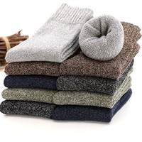 俞兆林 男士加厚保暖毛圈袜 5双