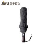 苏宁极物 超大自动折叠伞 三折雨伞