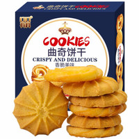 其妙 咸蛋黄麦芽糖饼干 90g*6盒