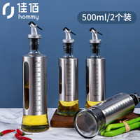 佳佰玻璃油壶500ml 直筒油壶大号装油瓶 厨房防漏油罐 调味瓶 香油瓶醋壶2个装 DP53204-JB