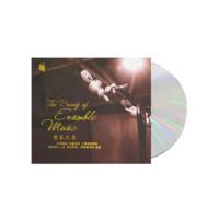 瑞鳴收藏版CD-重奏之美