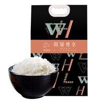五粱红 五常大米 有机稻花香2号 黑金尊享 5kg +凑单品