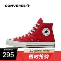 CONVERSE匡威官方 1970s 男女鞋经典高帮复古休闲帆布鞋 164944C 搪瓷红/164944C 40/7