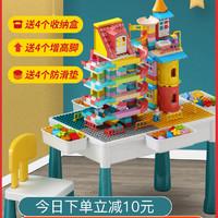 哈尚积木桌子多功能儿童积木拼装玩具益智颗粒玩具3-6岁宝宝 桌子