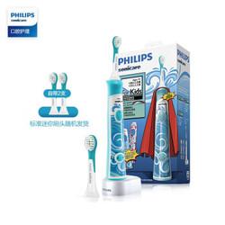 PHILIPS 飞利浦 HX6312 儿童声波震动牙刷