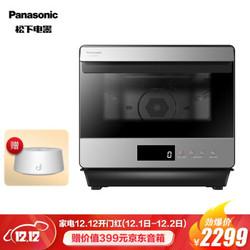 松下(Panasonic )电烤箱 家用电烤箱 NU-JD181BXPE