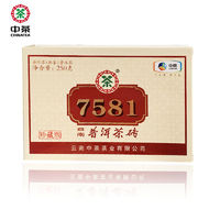 Chinatea 中茶 茶砖珍藏版普洱茶 250g