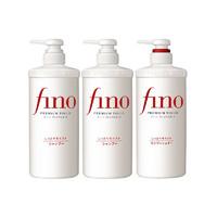 SHISEIDO 资生堂旗下 Fino复合精华滋润型洗发水550毫升*2+护发素550毫升*1