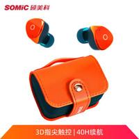 硕美科 SOMIC W40蓝牙耳机双耳 TWS真无线蓝牙耳机入耳式游戏运动音乐耳机