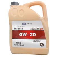 一汽  聚酯全合成机油 SN级 0W-20 4L装