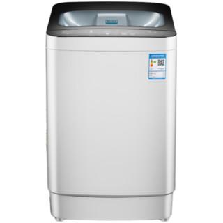 长虹洁立方洗衣机全自动小型家用8/10KG波轮迷你宿舍租房洗脱一体
