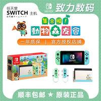 移动端 : 任天堂Switch NS主机 蓝绿限定版 游戏机日版续航版现货