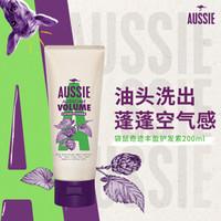 澳丝Aussie白袋鼠护发素奇迹丰盈200ml 控油蓬松 头皮净爽