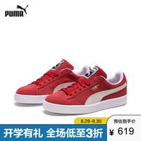PUMA彪马官方 李现杨洋同款 男女同款复古经典休闲鞋 SUEDE  352634 红色-白色 05 42.5