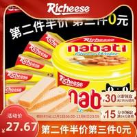 印尼进口Richeese丽芝士nabati奶酪味威化饼干芝士休闲零食200g(奶酪威化58g*5【第二件半价 第三件0元】。)