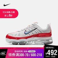 4日0点、限尺码:NIKE 耐克 AIR VAPORMAX 360 男子运动鞋