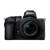 尼康(Nikon) Z50(Z 16-50mm+Z 50mm F1.8)数码单相机 双镜头套装 约2088万像素