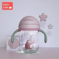 限用户 : BabyCare 婴儿学饮杯 240ml