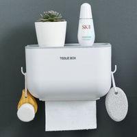 移动专享 : 莱杉 创意卫生间纸巾盒置物架 白色