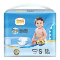 宜婴  新生儿空调纸尿裤 S28