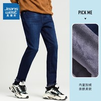 JEANSWEST 真维斯 JW-94-181TB504 男士弹力休闲修身小脚牛仔裤 *3件