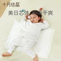 天猫U先:十月结晶 婴儿一次性隔尿垫 便携装10片