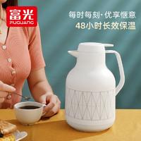 富光 保温水壶保温壶 1.5L
