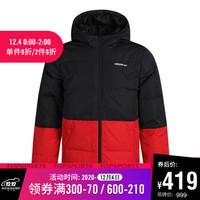 adidas 阿迪达斯 M CB DWN PUFF GJ8788 男子羽绒服