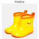 dripdrop 儿童防水雨靴 9.9元(需用券)