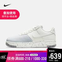 Nike 耐克 NIKE AIR FORCE 1 CRATER CZ1524 男子运动鞋