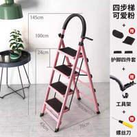 多功能人字梯伸缩楼梯步梯室内爬梯扶 新款升级