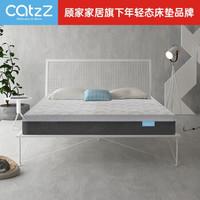 CatzZ 瞌睡猫 蓝净灵C6 旗舰级抗菌防螨床垫 180*200*23cm