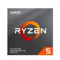 AMD 锐龙 R5-3600 CPU处理器 散片