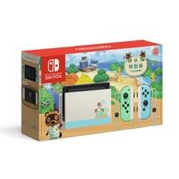 任天堂Switch NS主机 蓝绿限定版 游戏机日版续航版现货(含游戏)