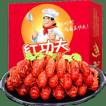 红功夫 小龙虾礼盒 1.4斤 *4件