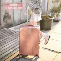 艾乐途 直角铝框款行李箱 20寸