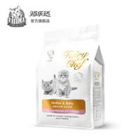 猫乐适 臻厨 奶糕全价幼猫粮离乳期1-12月软粮增肥营养猫粮CF2 10kg