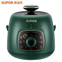 苏泊尔(SUPOR)迷你电压力锅小型电高压锅小饭煲18YA9061
