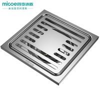 Micoe 四季沐歌 M-E014B-A 不锈钢防臭地漏