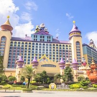 广州熊猫酒店/长隆酒店 主题客房(含双人长隆野生动物世界2日票)