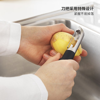 IKEA宜家IKEA365+VARDEFULL瓦福削皮刀黑色家用水果刀蔬菜刀