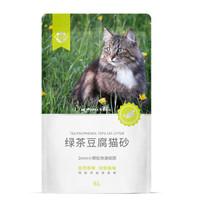 奥丁 ODIN 绿茶豆腐猫砂无尘结团除臭吸水可冲厕所6L *9件