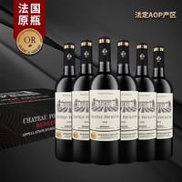 枫林城堡   干红葡萄酒马尔贝克混酿  750ML *6支