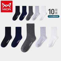 Miiow 猫人 男士中筒袜 10双装