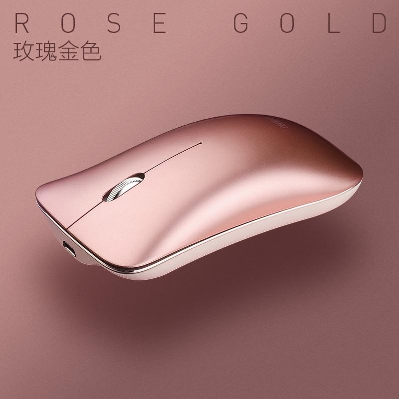 inphic 英菲克 P-M9 玫瑰金色无线鼠标