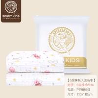spiritkids 婴儿6层纯棉纱布浴巾 110*110cm