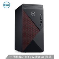 戴尔(DELL)成就5880高性能办公/游戏台式机电脑整机(十代i7-10700F 16G 256GSSD 2T RX640 4G独显 )