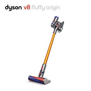 戴森(Dyson) 吸尘器V8 Fluffy Origin手持吸尘器家用除螨无线宠物家庭适用